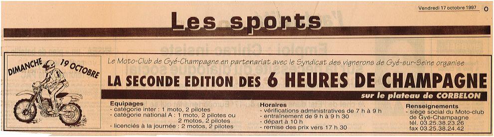 Bandeau annonce endu 1997